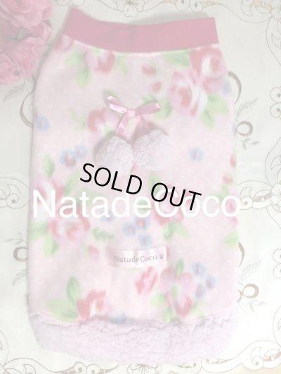 画像1: ピンク水玉の美しいお花達◆毎年恒例のあったか〜〜いポンポンフリースウェア!!
